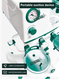 portable suction device medical