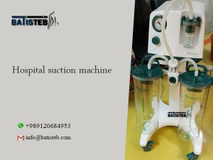 surgical suction machine price